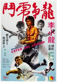 Película Enter the Dragon