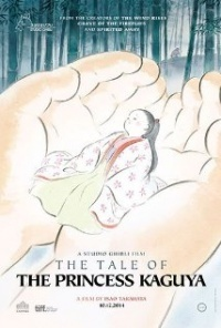 Película Kaguyahime no monogatari (The Tale of Princess Kaguya)