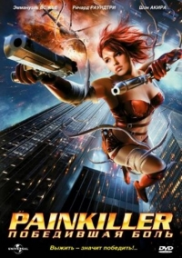 Película Painkiller Jane