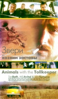 Película Animals with the Tollkeeper