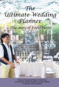 Película The Ultimate Wedding Planner