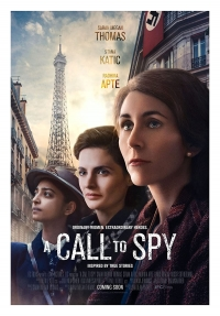 A Call to Spy